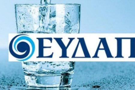 ΣΑΣ ΕΝΔΙΑΦΕΡΕΙ! Κοινωνικό τιμολόγιο ΕΥΔΑΠ: Ποιοι δικαιούνται δωρεάν νερό – Οι αιτήσεις και τα δικαιολογητικά…