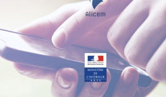 Η Γαλλία θέλει να εφαρμόσει την ψηφιακή αναγνώριση προσώπου για όλους τους πολίτες.
