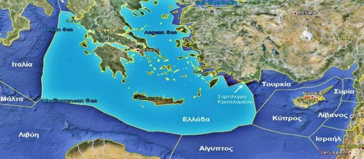 Νέο «φρούτο» από την Άγκυρα: Αρνείται την ελληνική εδαφική κυριαρχία σε Ρόδο & σύμπλεγμα νησιών Μεγίστης