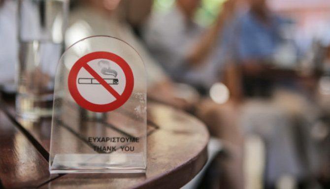 «Γέλιο μέχρι δακρύων»: Καπνίζει νόμιμα μέσα σε κλειστό χώρο