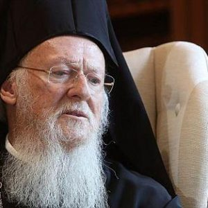 H ένωση της Ορθοδόξου Εκκλησίας με τους Παπικούς είναι αναπόφευκτη
