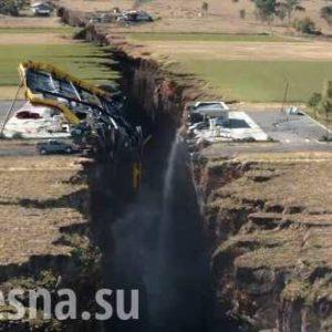 Η Ουκρανία προειδοποίησε για ισχυρό σεισμό