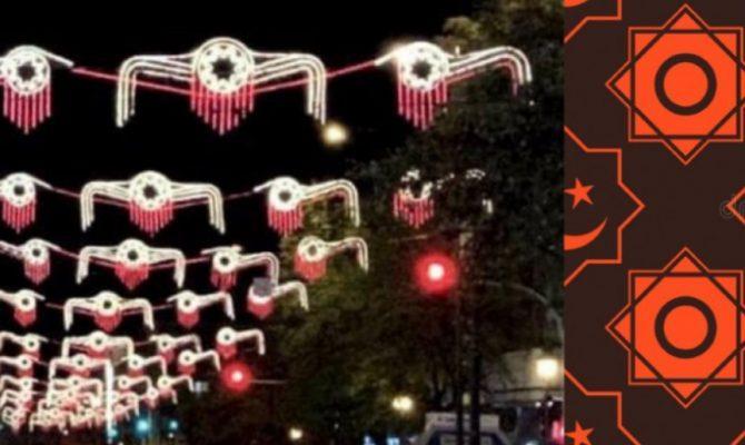 Καλά Χριστούγεννα με το άστρο του Ισλάμ και πολεμικό σύμβολο των Τούρκων Σουλτάνων