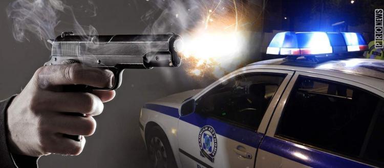 Βοιωτία: Νεκροί πατέρας και γιος σε ανταλλαγή πυροβολισμών με αγνώστους!