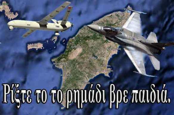 Σκουριάζουν Στις Αποθήκες Τα Ελληνικά Αντιαεροπορικά Stinger Αντί Να Καταρρίπτουν Tα Τουρκικά Drones Που Αλωνίζουν Στο Αιγαίο!