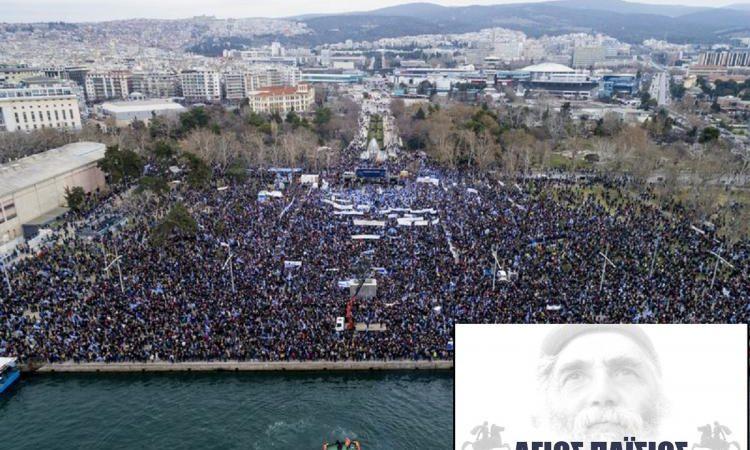 Ακούγεται σαν φάρσα. Ανήμερα της μνήμης της Αγιοκατατάξης του ΑΓΙΟΥ ΠΑΙΣΙΟΥ ( 13 Ιανουαρίου) επισκέφτηκε ο Ζάεφ και ο πρωθυπουργός του το Φανάρι για να συζητήσουν για τη «Μακεδονική Ορθόδοξη Εκκλησία»
