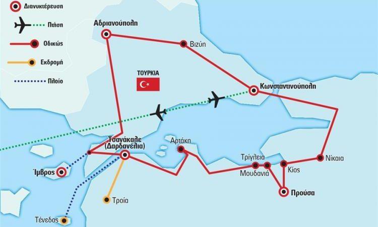 Η Ίμβρος, η Τένεδος και οι Λαγούσες Νήσους (Μαυρυές) , είναι Ελλάδα και η διαφορά πρέπει να λυθεί στην Χάγη . Παραχωρήθηκαν ατυχώς στην Τουρκία