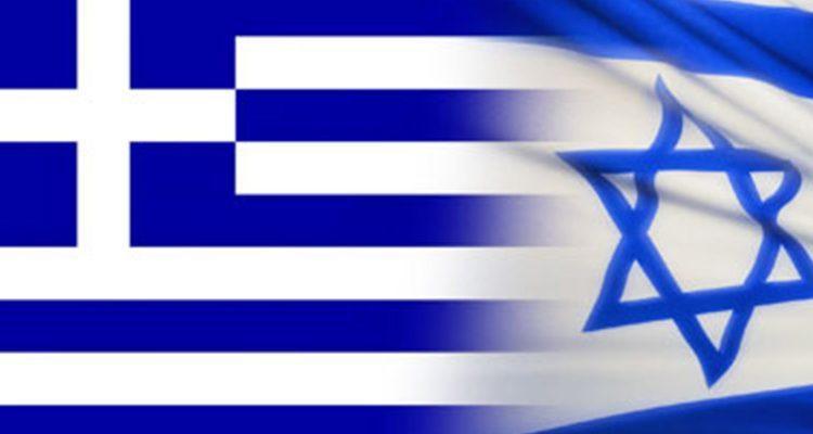 Μονόδρομος Αθήνας η σύναψη στρατιωτικού συμφώνου Ελλάδας-Ισραήλ