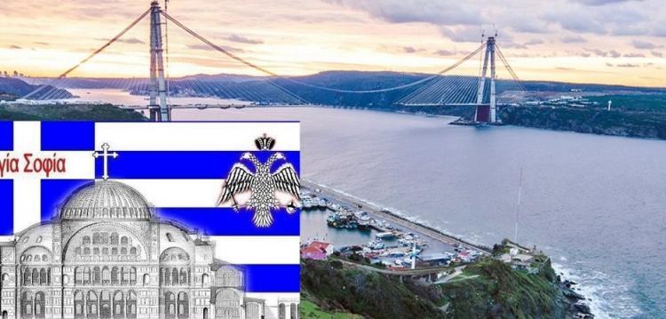 Η μεγαλύτερη ΜΕΓΑΛΗ ΑΓΙΑ ΣΑΡΑΚΟΣΤΗ του Ελληνισμού. « πάρε πίσω τις Ρωσικές δυνάμεις από τα μέτωπα της Συρίας γιατί θα σου κλείσω τα ΣΤΕΝΑ»
