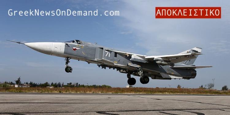 Επιχείρησε να καταρρίψει και πάλι άλλο ρωσικό….Su-24 με πυραύλους των…ΗΠΑ η Τουρκία! Τι μας θυμίζει, τι μας θυμίζει;;;