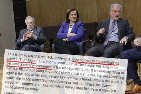 Πριν Πάμε Στη Χάγη, Ντόρα, Γιώργο Και Λοιποί, Γιατί Δεν Ρωτάτε Ποια Είναι Η Γνώμη Του Ισραήλ Για Το Διεθνές Δικαστήριο Της Χάγης.;;;;