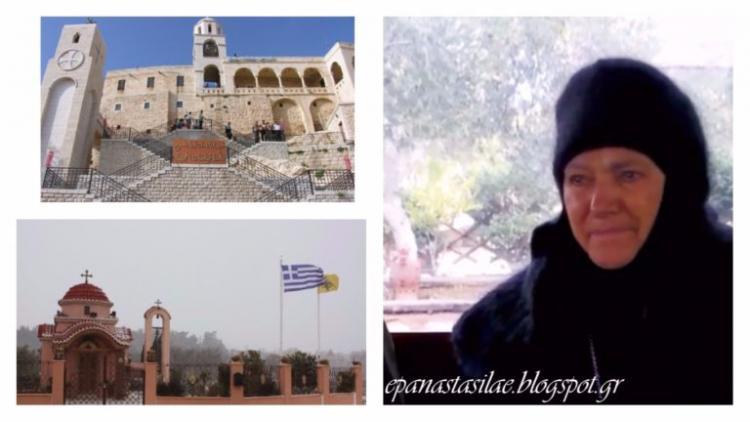 Με αυτά που γίνονται στον Έβρο σήμερα κατανοούμε γιατί ο Άγιος Παΐσιος εμφανίστηκε στις 7 Οκτωβρίου του 2017 στην Πνευματική Μητέρα της της Ιεράς Μονής Σεϊδανάγιας της Συρίας και της λέει: «Έλα να με βρεις στο σπίτι μου στην Αλεξανδρούπολη»