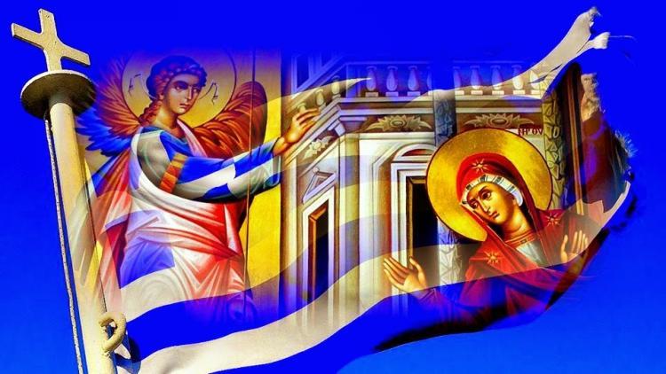 Την Ελλάδα τόσα χρόνια την είχαν σε πολλές «καραντίνες» , αυτή είναι η τελευταία . Το ΘΑΥΜΑ του ΕΥΑΓΓΕΛΙΣΜΟΥ ακυρώνει κάθε προσπάθεια εξόντωσης της ανθρωπότητας.
