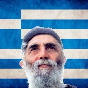 ΑΠΙΣΤΙΑ – ΕΠΙΔΗΜΙΑ και Τούρκοι δεν προλαβαίνουν να μας αφανίσουν. Το είπε ο ΑΓΙΟΣ