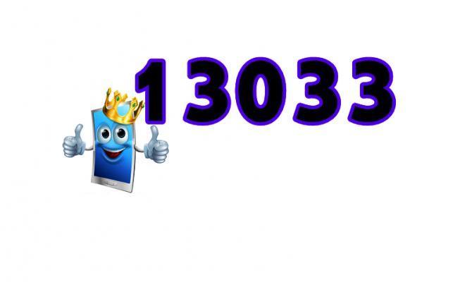 Μάθετε τι κρύβει ο αριθμός 13033. Τίποτα στην τύχη!
