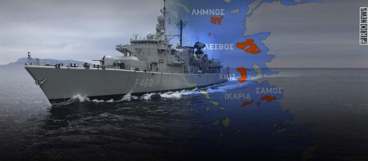 ΠΝ: Απαγόρευσε όλη τη ναυσιπλοΐα από την Λέσβο έως και την Σάμο! – Οργή κατοίκων στη Μυτιλήνη για σκάφος ΜΚΟ