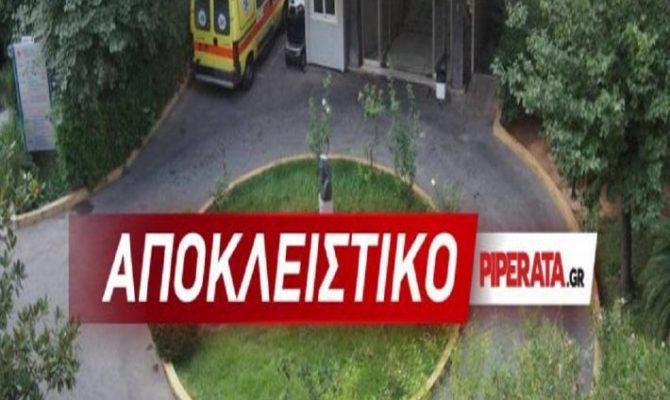 ΑΠΟΚΛΕΙΣΤΙΚΟ: Τα κρούσματα κορωνοϊου στην Ελλάδα είναι… υπερδιπλάσια! – Έρχεται «ντόμινο» με τριψήφιο αριθμό! – Το «Παμμακάριστος» θα είναι το Κέντρο Νοσηλείας ασθενών!