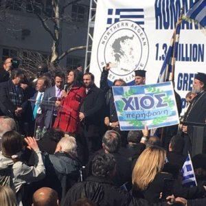 Δυναμική, νεανική διαδήλωση στην Αστόρια – ο Ελπιδοφόρος έλαμψε με την απουσία του…