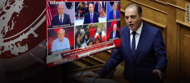 Κυριάκος Βελόπουλος: «Η στροφή Μητσοτάκη στο λαθρομεταναστευτικό είναι ευκαιριακή και ανειλικρινής»