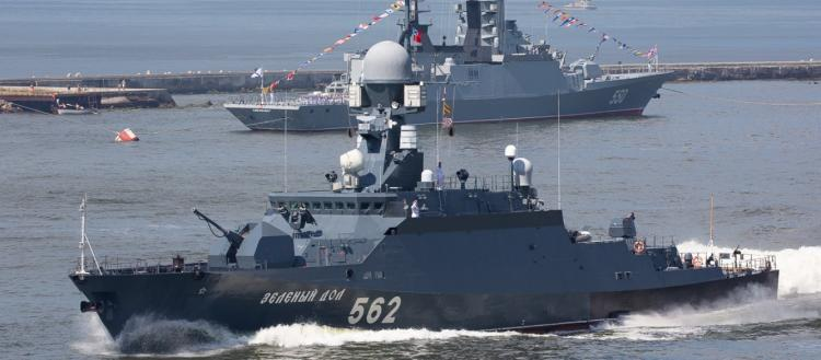Ρωσικό Ναυτικό: Οι υπερκορβέτες Buyan-M εκτός από Kalibr τώρα έχουν και κατευθυνόμενες νάρκες!