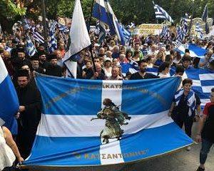 ΕΠΕΙΓΟΝ: Αν τυχόν εγκαταστήσουν τζιχαντιστές ανάμεσα σε πρόσφυγες κοντά στα Ελληνικά χωριά της Βορείου Ηπείρου, θα γίνει το κάτσε – έλα να δεις.