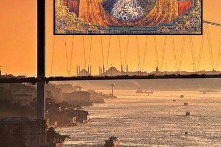 Από την στιγμή που η τουρκία ζήτησε να γίνει συνεταίρος στην Παγκόσμια Διακυβέρνηση, αυτή  θεωρείται  αποτυχημένο εγχείρημα.