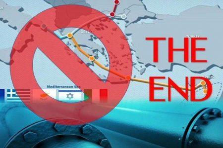 Ο Αντιπρόεδρος της ENI επιβεβαιώνει το τέλος του EastMed που χρησιμοποιήθηκε ως το προπαγανδιστικό δέλεαρ στρατηγικής προσέγγισης της τριμερούς Ισραήλ Ελλάδας Κύπρου …..