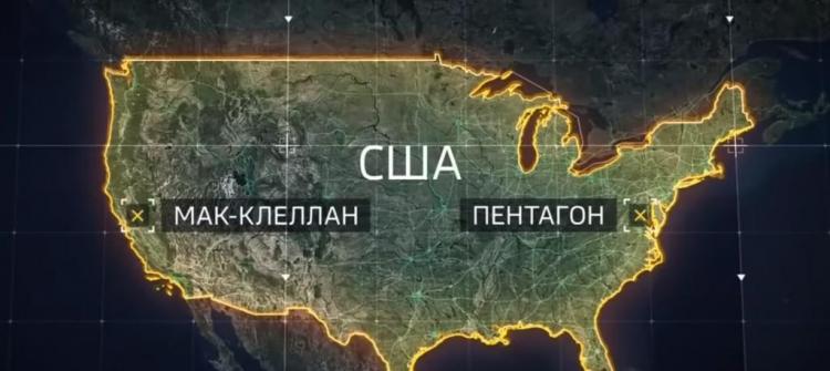 Ο Πούτιν απαντά στο παγκόσμιο κραχ – Για πόλεμο μέσα στις ΗΠΑ ετοιμάζονται οι Ρώσοι (ΒΙΝΤΕΟ).