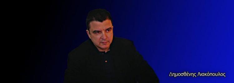 Λιακόπουλος : H χούντα των SOCIAL MEDIA και η κρυμμένη Αλήθεια