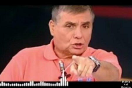 """Γ.Τράγκας: «Μου πήραν το μικρόφωνο λόγω σχέσεων φαρμακευτικών με Σ.Τσιόδρα» – Τι είπε για Μαρέβα και κάποιον """"…ιάδη""""»"""