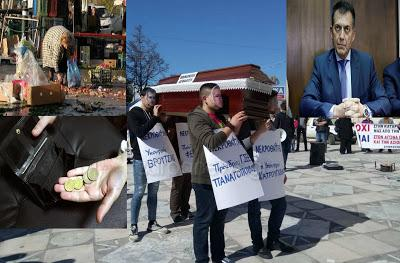 Βίντεο-Πώς Η Κυβέρνηση Εξολοθρεύει Τους Συνταξιούχους Ενώ Πανηγυρίζει Ότι Τους Έσωσε Από Τον Κορονοϊό Οι Καταγγελίες Και Ο Ρόλος Των ΜΜΕ!