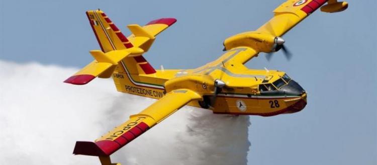 Η Τουρκία απαγόρευσε στην Κύπρο να χρησιμοποιεί την αεροπορική βάση της Πάφου για τα πυροσβεστικά αεροσκάφη