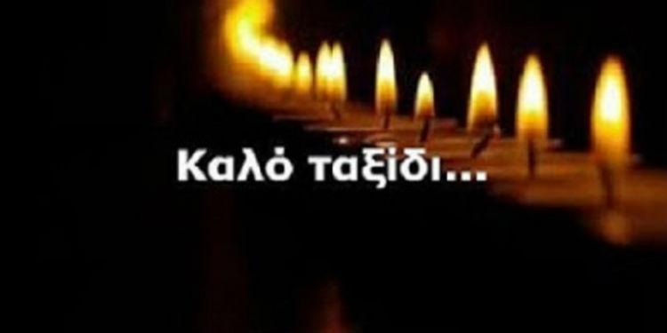 ΚΑΛΟ ΤΑΞΙΔΙ ΜΑΝΑ