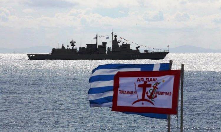 Ο τούρκος δεν θέλει μόνο ΑΟΖ, αλλά κυρίως  αποστρατικοποίηση νησιών μας.