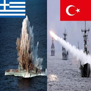 Ένα Βίντεο Με Μεγάλες Αλήθειες:Έρχεται Ήττα Της Ελλάδας Σε Πόλεμο Με Τουρκία Πώς Και Γιατί Από Ατρόμητος Λαός Μας Έκαναν Να Κατεβάζουμε Τα Παντελόνια Υπάρχει Ελπίδα;