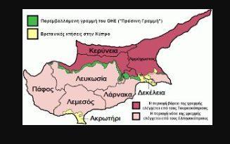 Κύπρος: Οί Τούρκοι θέλουν Αγία Νάπα για πετρέλαια. 4 T8Ο ΕΠΕΙΓΟΝ ΝΑ ΤΟΥΣ ΝΙΚΗΣΟΥΜΕ!