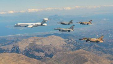 """Mega-deal"" με Ισραήλ: Κέντρο ηλεκτρονικής επιτήρησης η Κρήτη"
