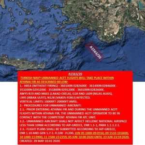Η Ελλάδα ενέκρινε πτήσεις τουρκικών UAV σε περιοχή νοτιοανατολικά της Ρόδου!
