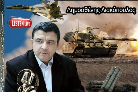 Λιακόπουλος: Η διεθνής αντιμετώπιση των ελληνοτουρκικών διαφορών.