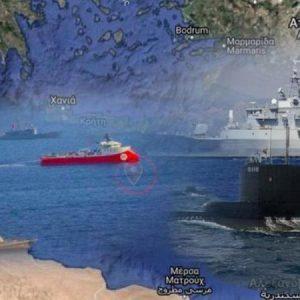 Συγκέντρωση τουρκικών πολεμικών πλοίων στο Ακσάζ: Σε εγρήγορση το Ελληνικό ΠΝ.