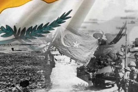 Πώς η Κύπρος «κείται μακράν»: Οι αποστολές των F-4E Phantom της ΠΑ & των υποβρυχίων T-209/1200 που δεν έγιναν ποτέ