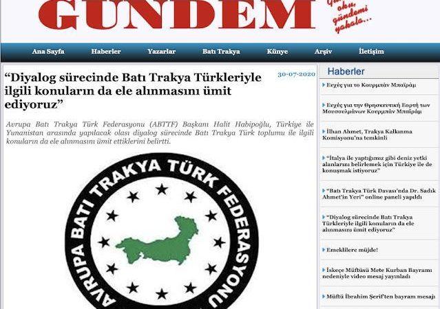 """Θέλουν και τη Θράκη στον """"ελληνοτουρκικό διάλογο"""" και """"φτιάχνουν κλίμα"""" οι Τούρκοι."""