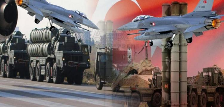 Σε επιχειρησιακή ετοιμότητα οι Τουρκικοί S-400: Εικονική επίθεση σε F-16 Viper και F-4 Phantom II από την Άγκυρα