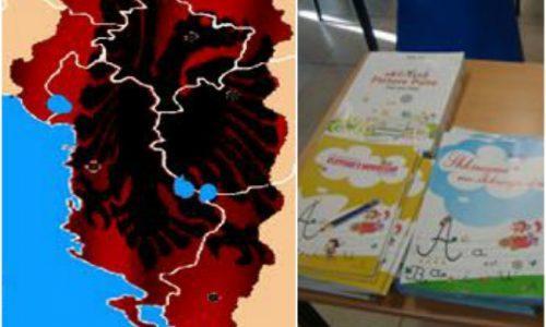 Ο αλυτρωτισμός των αλβανικών βιβλίων στην Κομισιόν.