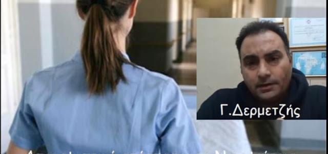 Νοσηλεύτρια τινάζει την Κυβέρνηση για την Απάτη με τον Κορωνοιό.