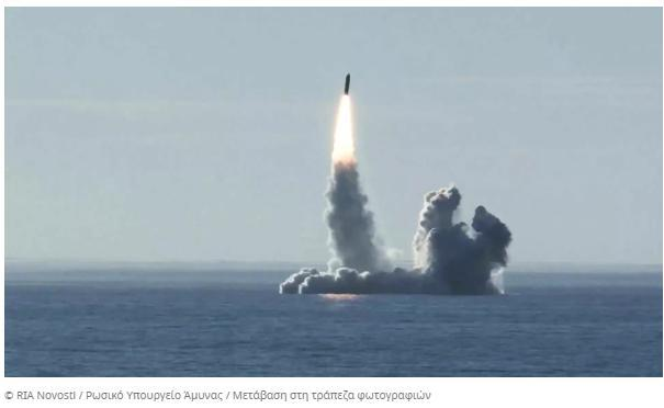 """""""Μετά τον πυροβολισμό θα καταστραφούμε"""": Ο διοικητής του υποβρυχίου αποκάλυψε τα μυστικά της πυραυλικής επίθεσης"""