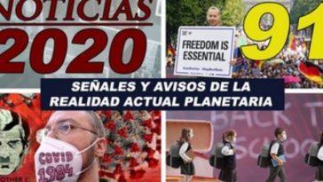 91º ΑΛΚΥΟΝ ΠΛΕΙΑΔΕΣ-ΕΙΔΗΣΕΙΣ 2020: Covid. Εμβόλια DNA. Καταστροφή επιχειρήσεων. Διαμαρτυρίες