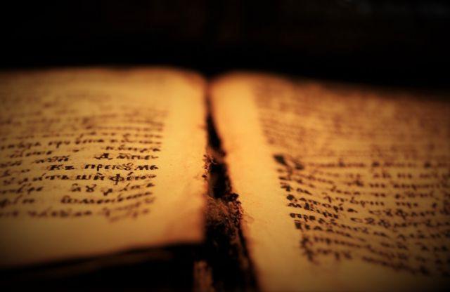 Η αρχαία Βίβλος Kolbrin … Ένα μυστηριώδες βιβλίο που φυλάσσεται από τη δημόσια θέα.