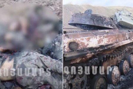 Καμμένα αζέρικα τεθωρακισμένα – Απανθρακωμένοι Αζέροι Τούρκοι στρατιώτες (βίντεο).