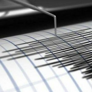 """""""Κουνήθηκε"""" το Άγιο Όρος: Σεισμός 5,2 ρίχτερ τη νύχτα."""